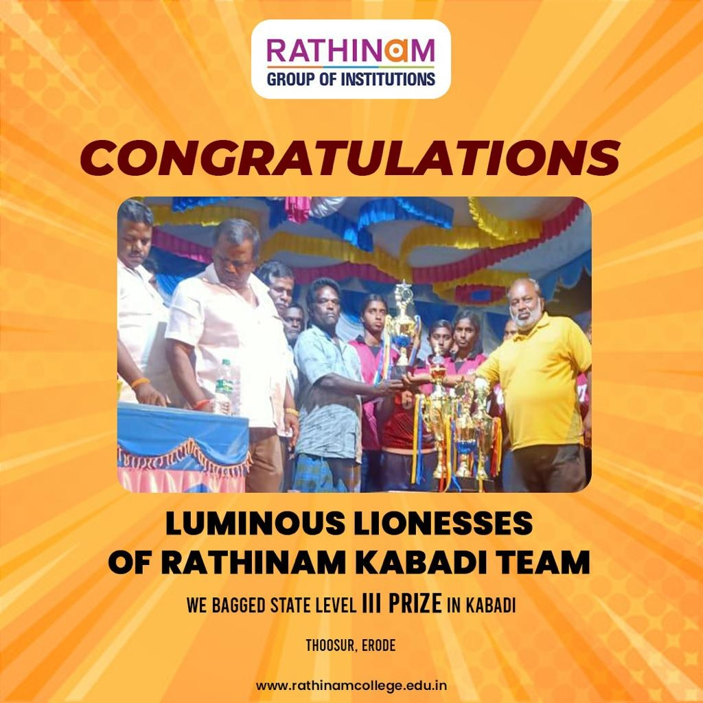 RATHINAM COLLEGE KABADDI TEAM