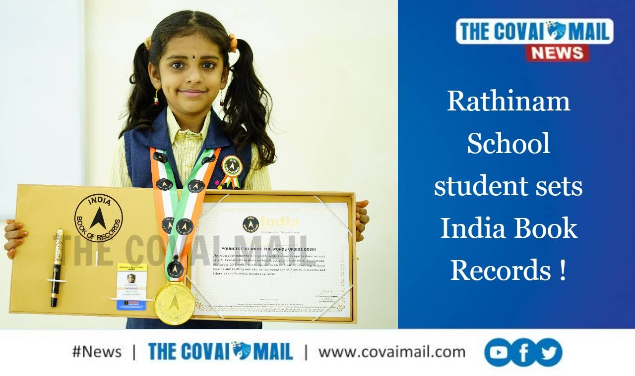 Rathinam International Public School
