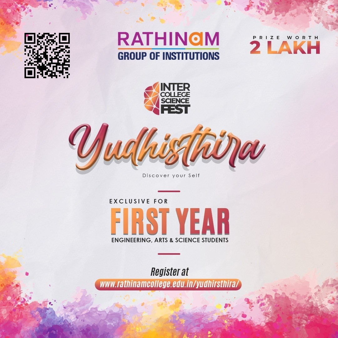 Yudhisthira- An inter-college science fest