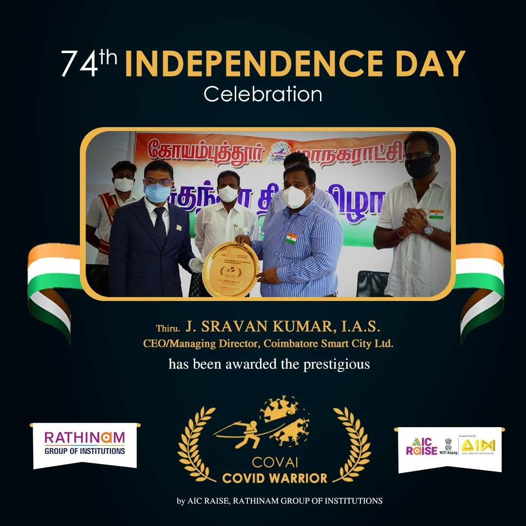 74th Independence Day Award Ceremony